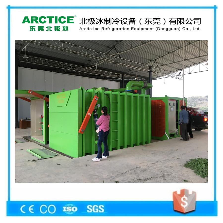 上海青真空保鲜设备6卡板处理量3000公斤型果蔬真空预冷机